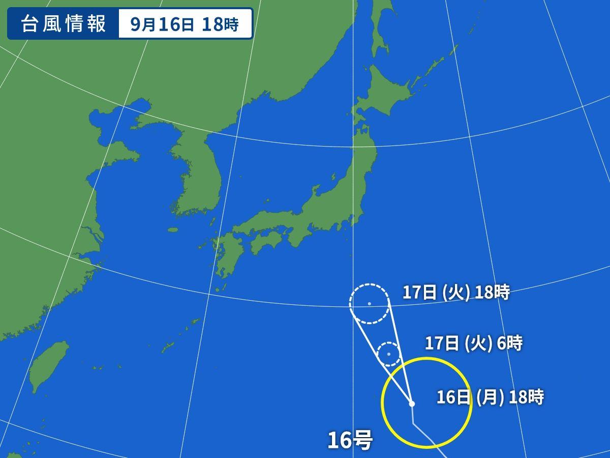 台風 16 号 2019